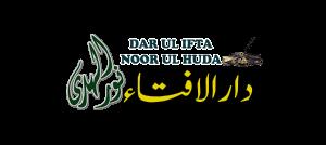Dar ul Ifta