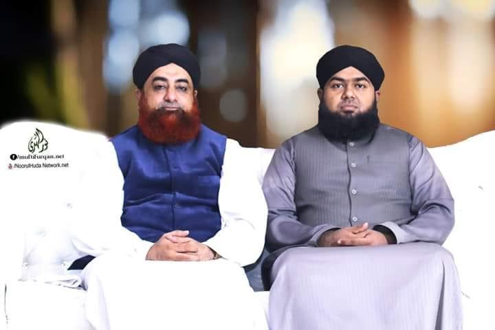 Mufti Akimal with Mufti Furqan