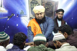 Mufti Furqan Bait