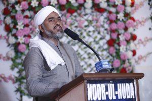 Allama Rizwan