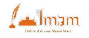Ask Imaam_Noor ul Huda