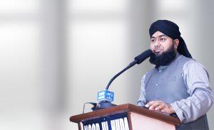 Mufti Furqan