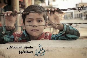 Noor ul Huda Welfare