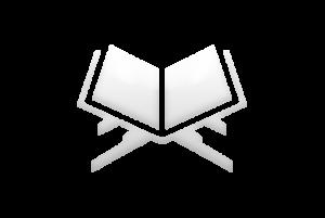 Dars e Nizami Books