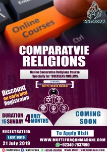 Comparitive Religion Course