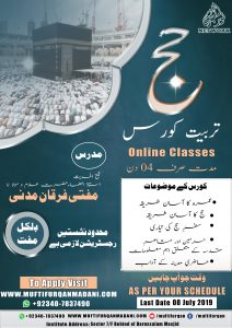 Hajj Training Course