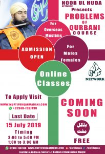 Qurbani Training