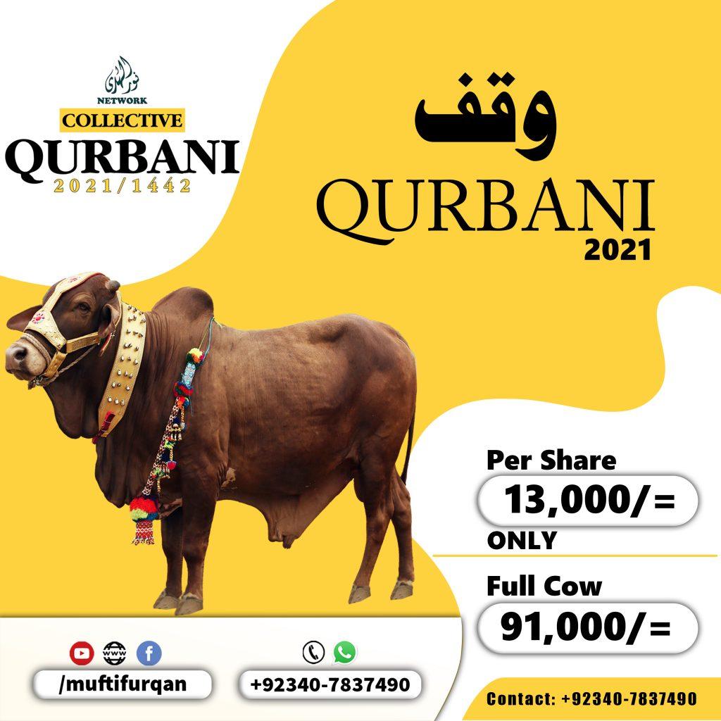 Noor ul Huda Waqf Qurbani